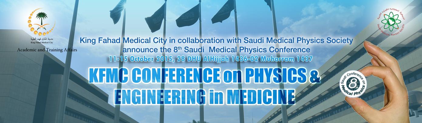 KFMC Conference