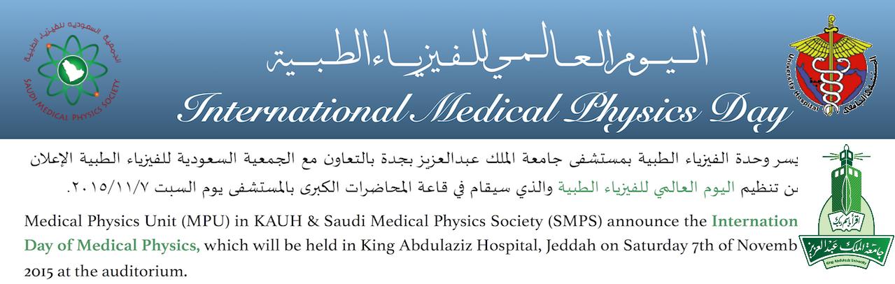 Saudi Medical Physics Day