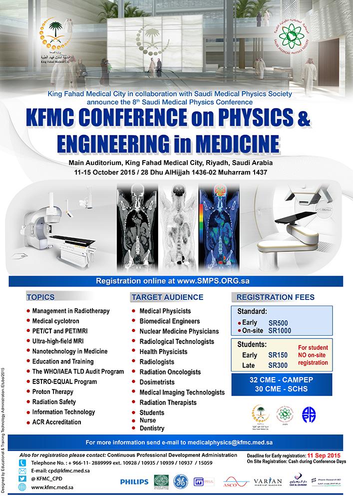 KFMC Poster