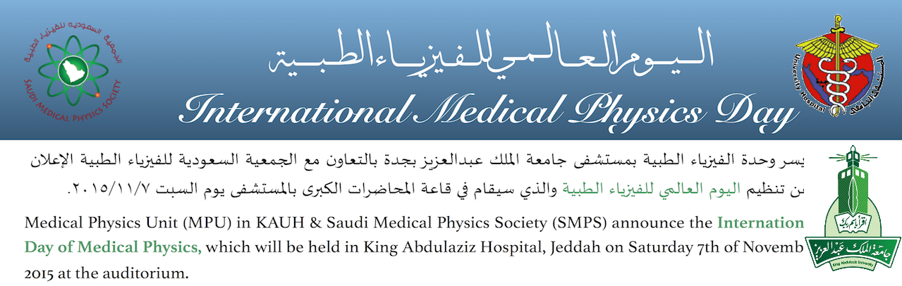 Saudi Medical Physics Day